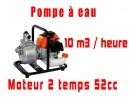 Pompe à eau thermique légère 10m3 / heure